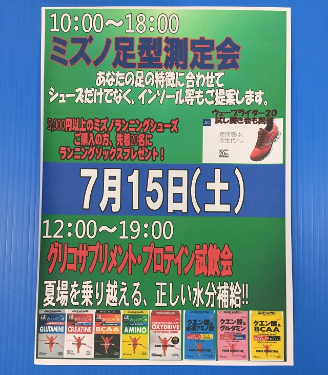 sannomiya170707-1