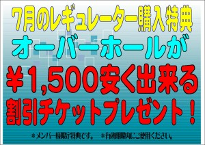 shinjuku_170705-1