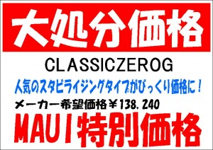 shinjuku_170728-2 (1)