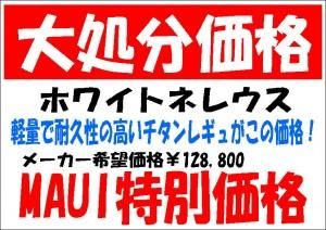 shinjuku_170728-2 (2)