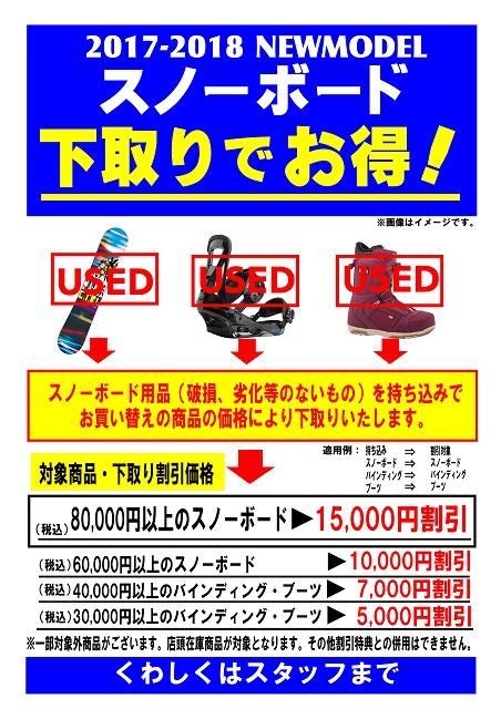 toyohashi20170718-3