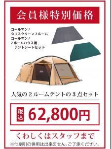 hiroshima_20170805-3