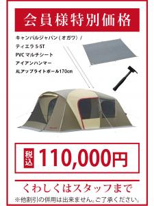 hiroshima_20170805-1