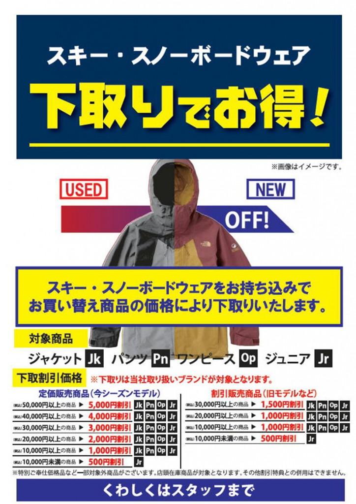hiroshima-20170816-1