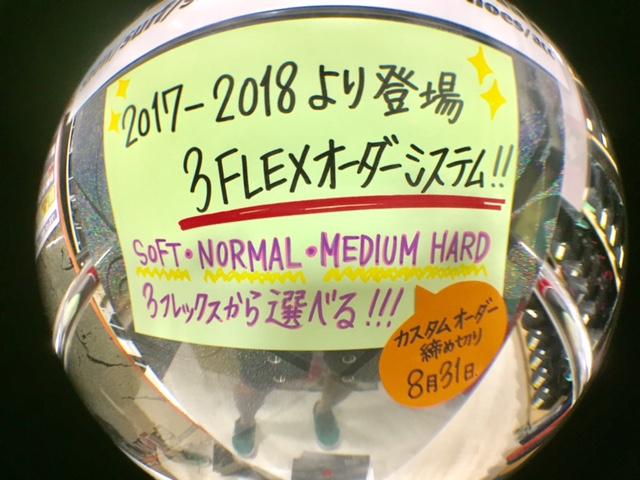 kokura_20170817-1