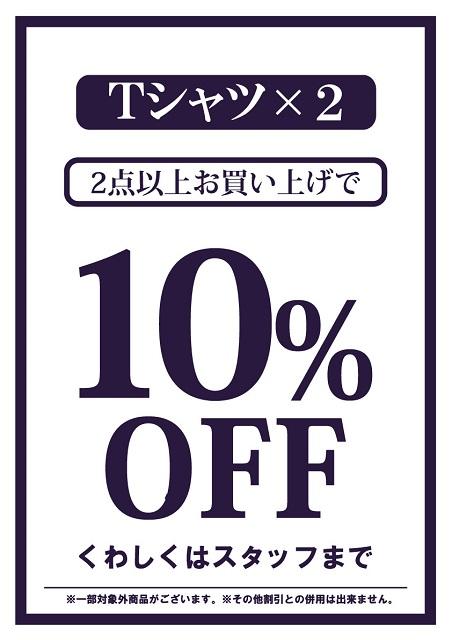 toyohashi20170810-1