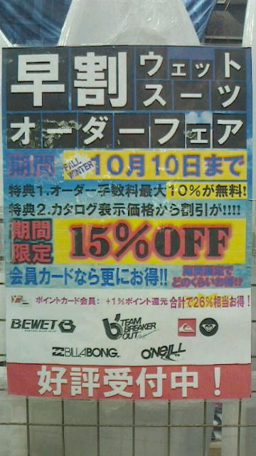 okayama20170906(2)
