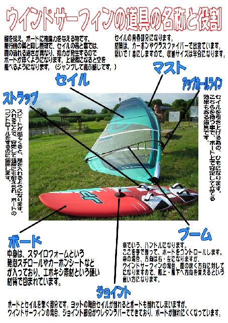 oyama_20170930-03