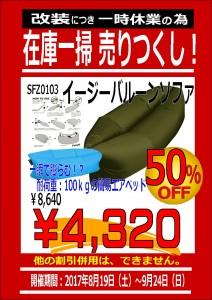 shinjuku_20170904-1