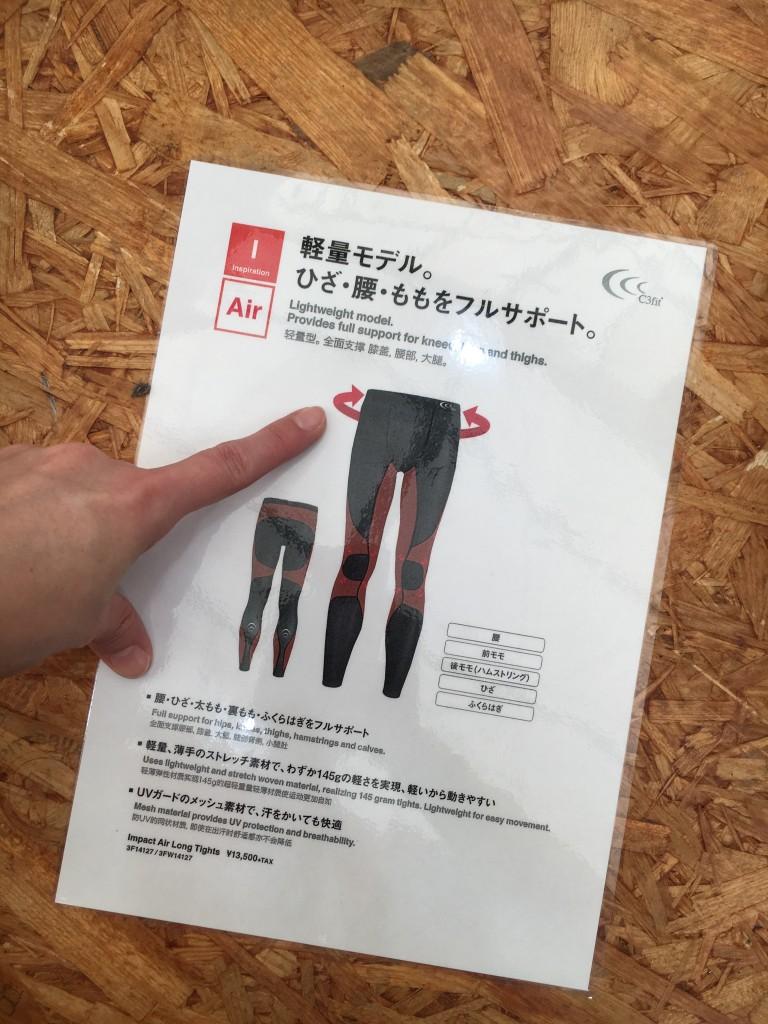 hiroshima_20171007-1