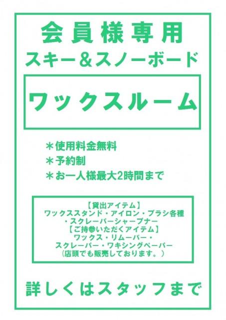 HOP_20171017-1