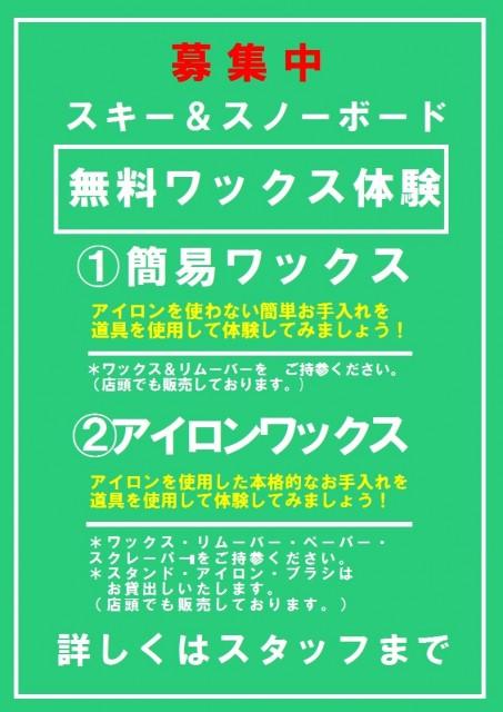 HOP_20171017-2
