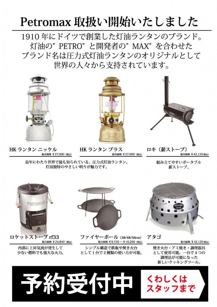 hiroshima_20171010_02