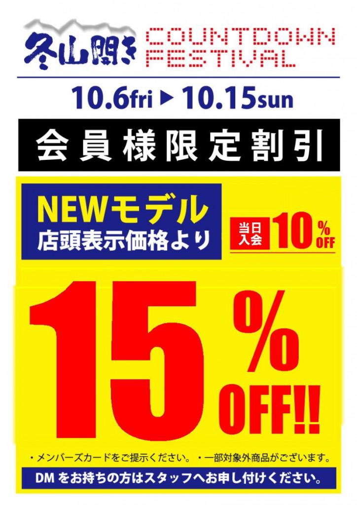 hiroshima-20171009-13