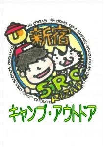 baba_新宿キャンプ
