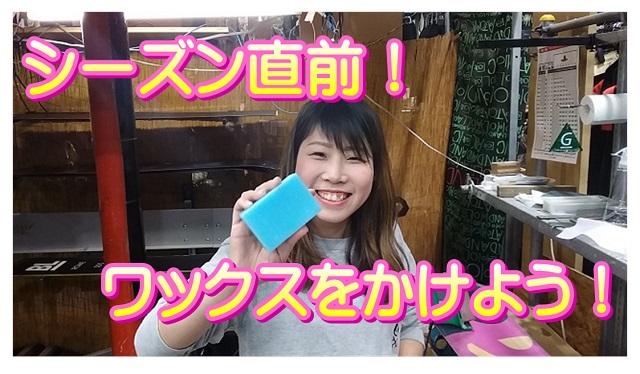 okayama_20171114 (5)
