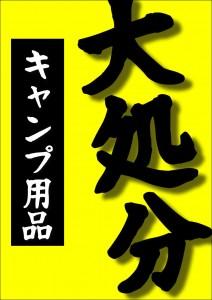 hiroshima20180213-1
