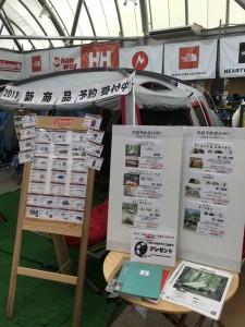 hiroshima20180213-5