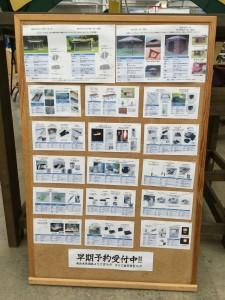 hiroshima20180213-4