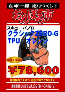 shinjuku_20170226-1