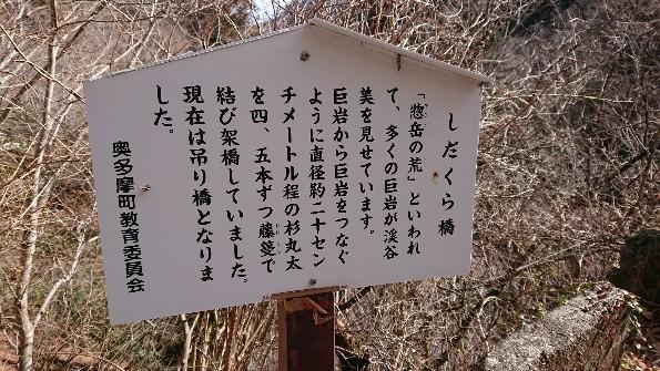 shinjuku_2018021304