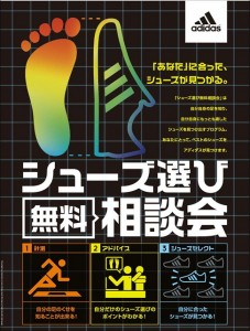 sannomiya180307-1
