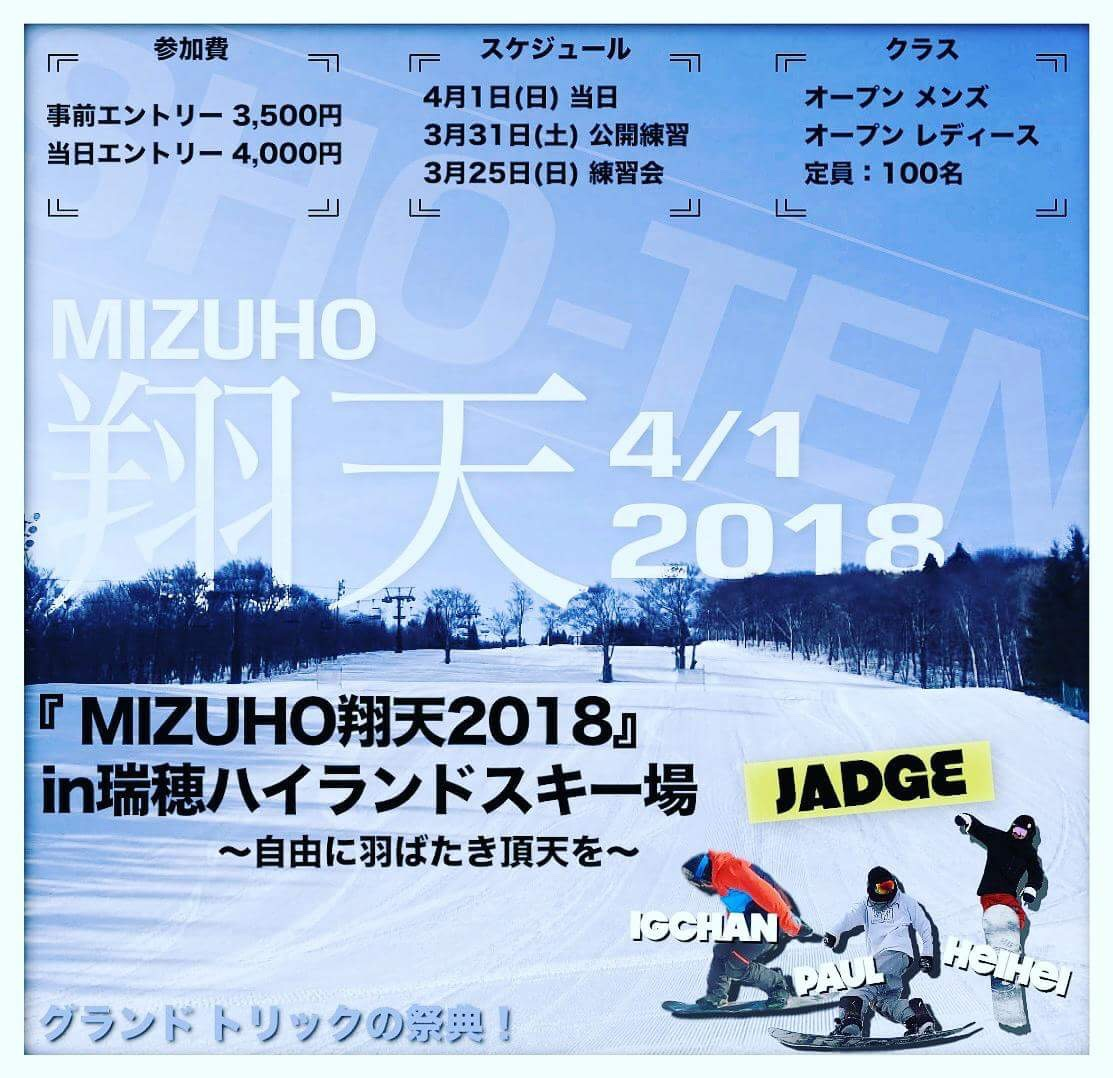 hiroshima-20180321-1