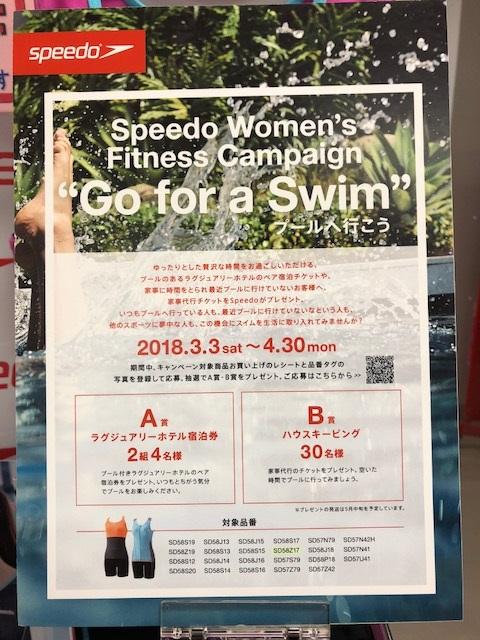 sannomiya20180317_2