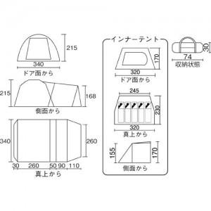 shinjuku_180322-7