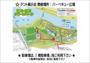 shinjuku_20180205-1