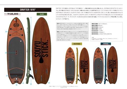 drifter10-6-s