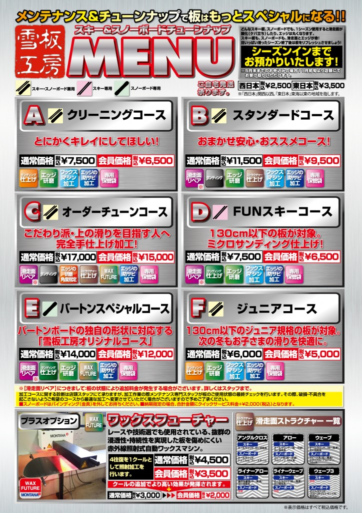 oyama_20180412-02L