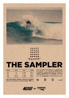samp-pop-fin2-s