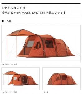 shinjuku_180430-k1