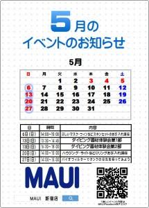 shinjuku_20180424-1