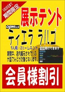 shinjuku_20180514-9