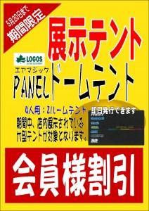 shinjuku_20180514-10