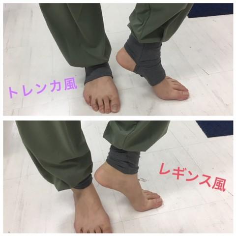 20180517_sannomiya7