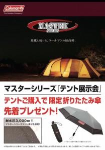 hiroshima-20180530-4