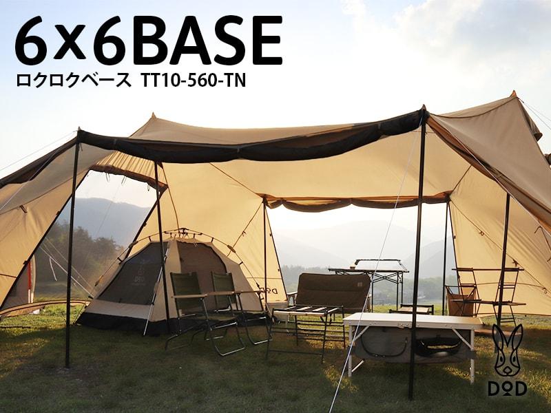 66base_180615