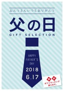hiroshima-20180606-1