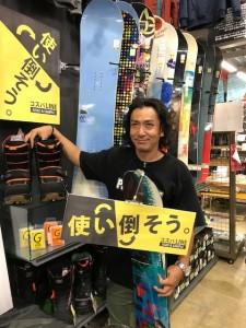 hiroshima_20180611-1