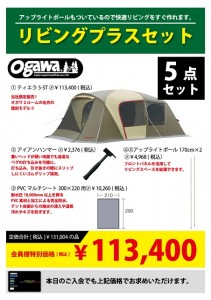 oyama_20180630-05