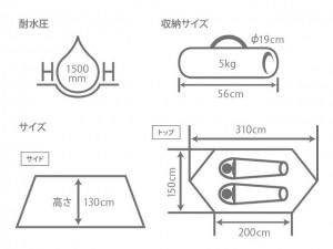 shinjuku_180613-04
