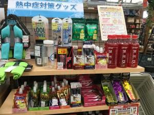 hiroshima_20180712-5