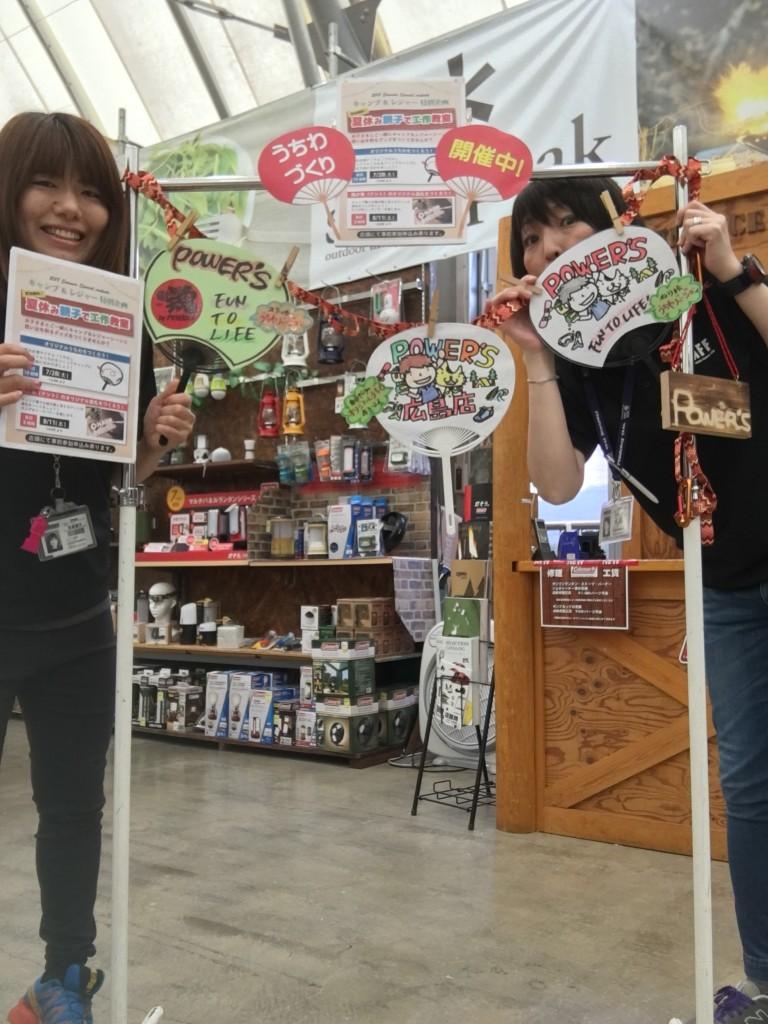 hiroshima_20180728-4