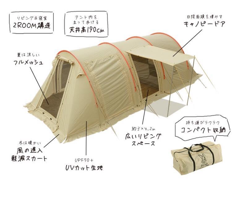 hiroshima_20180723-3