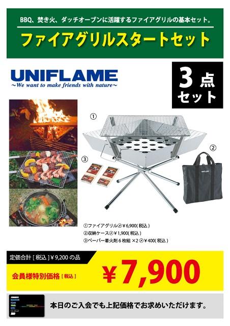 oyama_20180704-01
