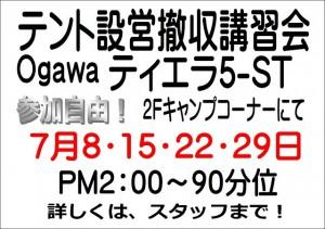 shinjuku_180703-01
