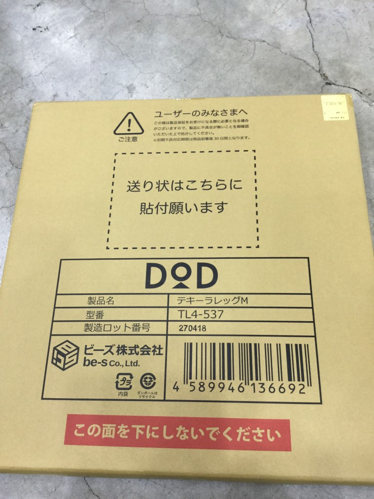 7F5DEAA7-B31B-4A0E-980D-82DBB22568AC